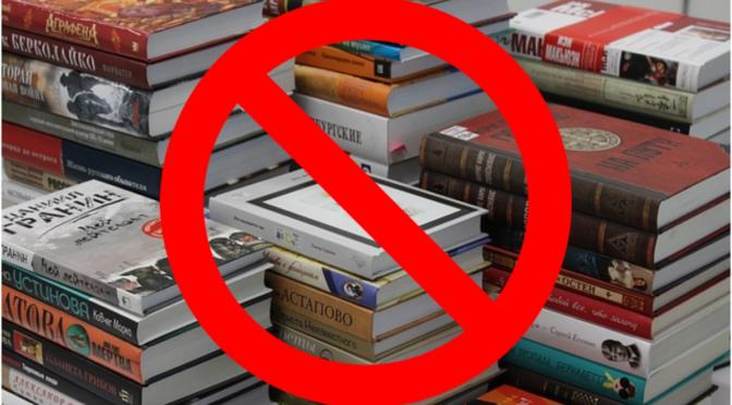 Book Donations Suspended